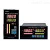 中型台式自动平衡记录仪LM14-106Y(t)