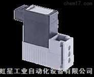 宝帝6604型隔离膜片直动式摇臂电磁阀&BURKERT两位三通阀