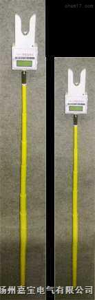 测流仪-杆式测流仪