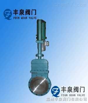 电液动暗杆式刀形闸阀
