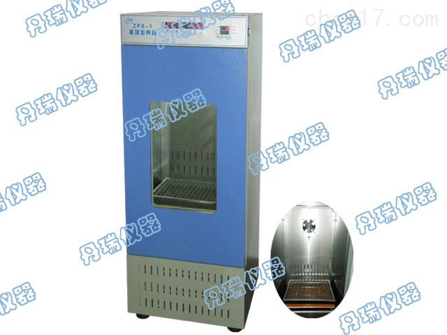 ZPX-1振蕩培養箱