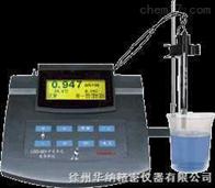 LDD-801中文臺式電導率儀