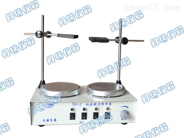 HJ-2双组磁力搅拌器