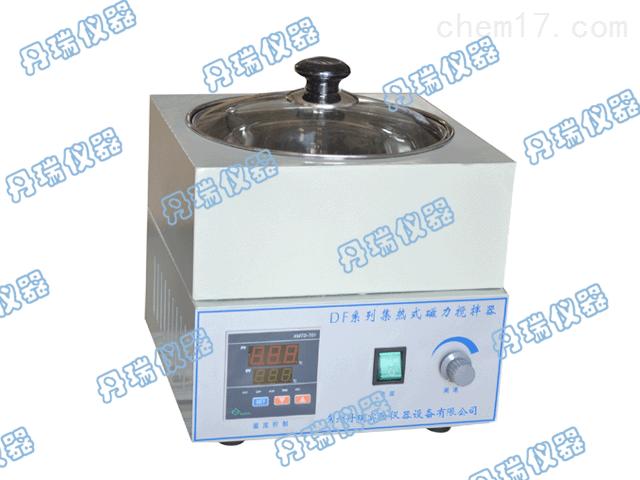DF-101S集熱式恒溫磁力攪拌器