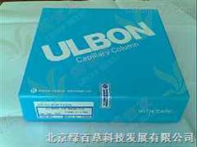 ULBON  PEG-20M熊胆痣灵膏测定色谱柱