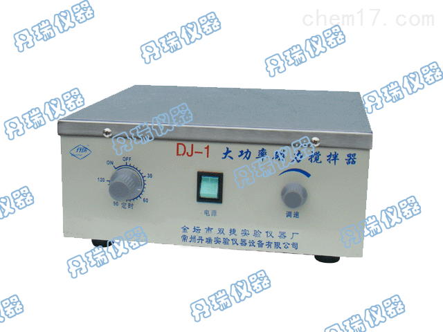 DJ-1大功率磁力攪拌器