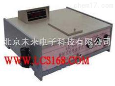 散射式光電濁度儀 水質濁度測定儀 水濁度值檢測儀 水樣渾濁度測試儀