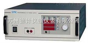 CDP-Series数位化可程式直流电源供应器