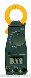 VC3266A伊万│VC3266A便携式数字钳形万用表