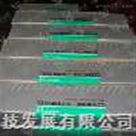 4.6*250mm 4.6*150mmCosmosil MS-II C18柱 AR C18 色谱柱