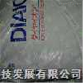 WA30  SK1B三菱大孔树脂和离子交换树脂