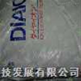 WA30  SP850  CHP20P  SP207 SA10A三菱大孔树脂和离子交换树脂