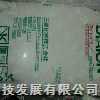 聚苯乙烯型大孔吸附树脂