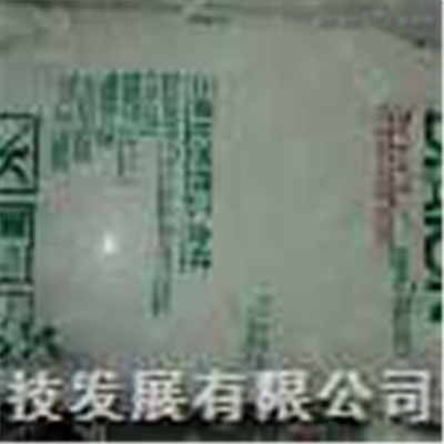 HP20聚苯乙烯型大孔吸附树脂