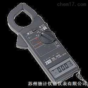TES-3010 TES-3012交流钩表