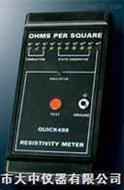 QUICK 499表面阻抗测试仪