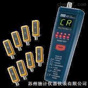 TES-45网络缆线测试器