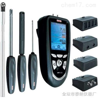AMI300多功能环境测量仪( 差压,风速,温度,湿度,CO2,CO,大气压)