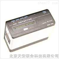 组合型红外线检测仪