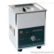 XO-80超声波清洗机 厂家 价格