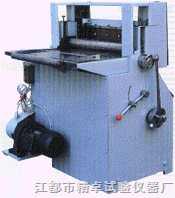 JZ-5003江苏自动橡胶剪切机
