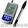 CLEAN DO200 便携式溶解氧测试仪