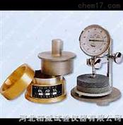 SS-Ⅰ型土壤收缩仪