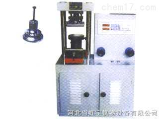 新标准抗折抗压试验机DYE