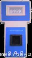 亚硝酸盐测试仪