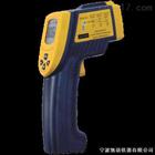 香港希玛红外线测温仪AR842A
