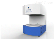 NooneLost-1000型自动菌落计数系统