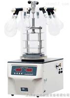 冷冻干燥机FD-1D-50