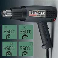 德国司登利STEINEL HG-2310热风枪