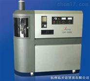 扫描型电感谢耦合等离子体发射光谱仪