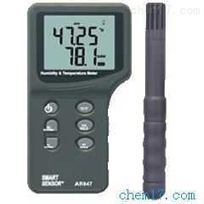 AR847数字温湿度计