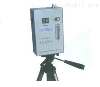 FDC-1500防爆型大气采样器