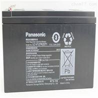 12V26AHPanasonic松下电池LC-PH12105
