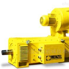 MENZEL喷嘴/同轴喷头原装正品直采