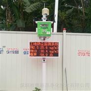 车间粉尘颗粒物在线监测设备实时检测PM10