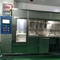 LC-12009ZD全自动硅片(晶片)超声波清洗机