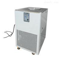 DLSB-50/20低温水冷却液循环泵