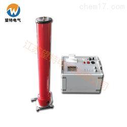 厂家直销便携式直流高压发生器