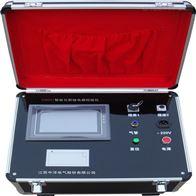 ZD9001标准瓦斯继电器校验仪
