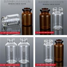 玻璃输液瓶