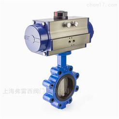 气动LT型对夹蝶阀25KG 上海生产厂家