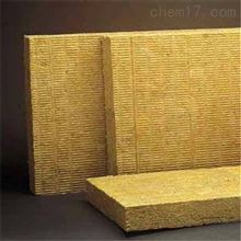 5公分外墙专用岩棉板厂家定做
