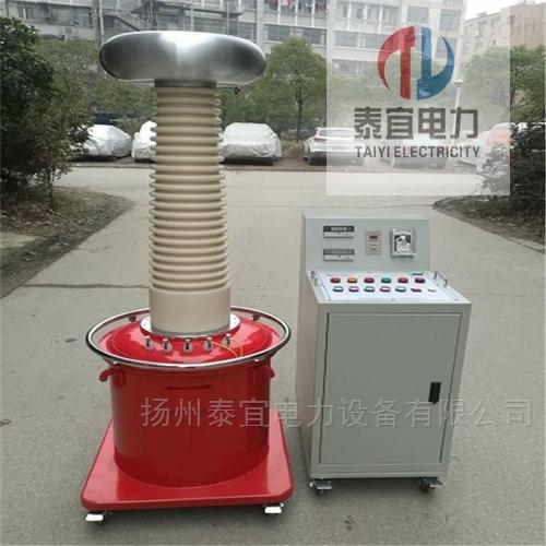充气式工频耐压试验装置承试五级
