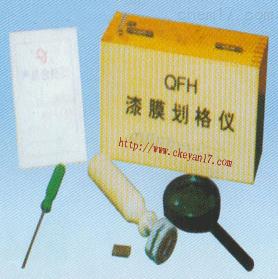 附着力试验仪(百格刀/划格器),百格刀