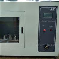 阻干态微生物穿透测试仪器