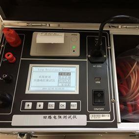 高稳定性回路电阻测试仪